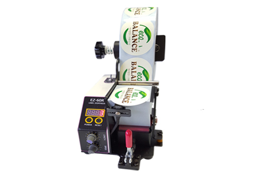 Automatic Label Dispenser EZ-60R